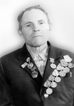Белич Павел Трофимович