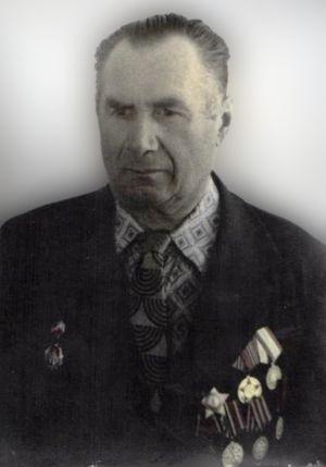 Корзик Федор Андрианович