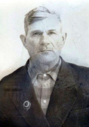 Духно Владимир Иванович