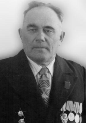 Гриб Иван Иванович