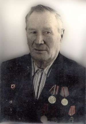 Ивлев Иван Дмитриевич