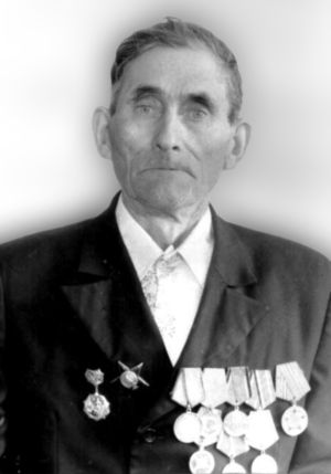 Шапченко Алексей Фёдорович