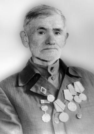 Абакумов Михаил Иванович