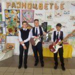 Гала – концерт районного фестиваля – конкурса детско – юношеского творчества «Волшебная нота»
