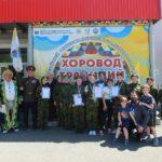 Всероссийский фольклорный конкурс «Живая традиция – 2021»